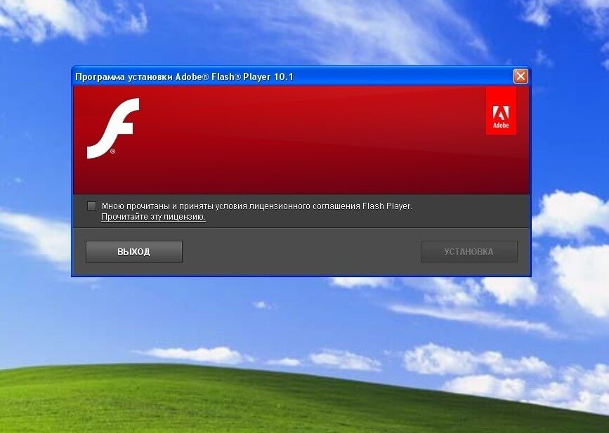 Скачать Flash Player для Windows XP
